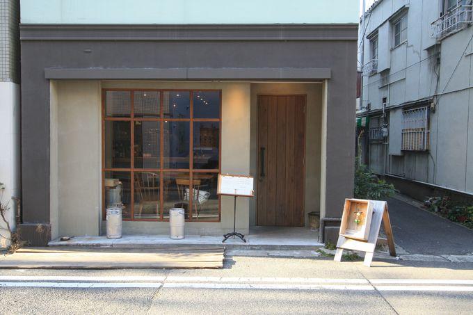 Minato Hütte