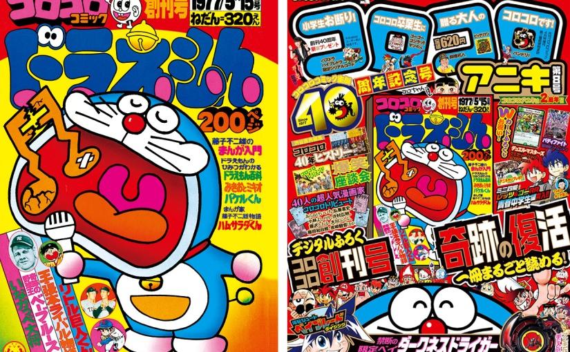 KoroKoro Comic: la star des mangas pourenfants