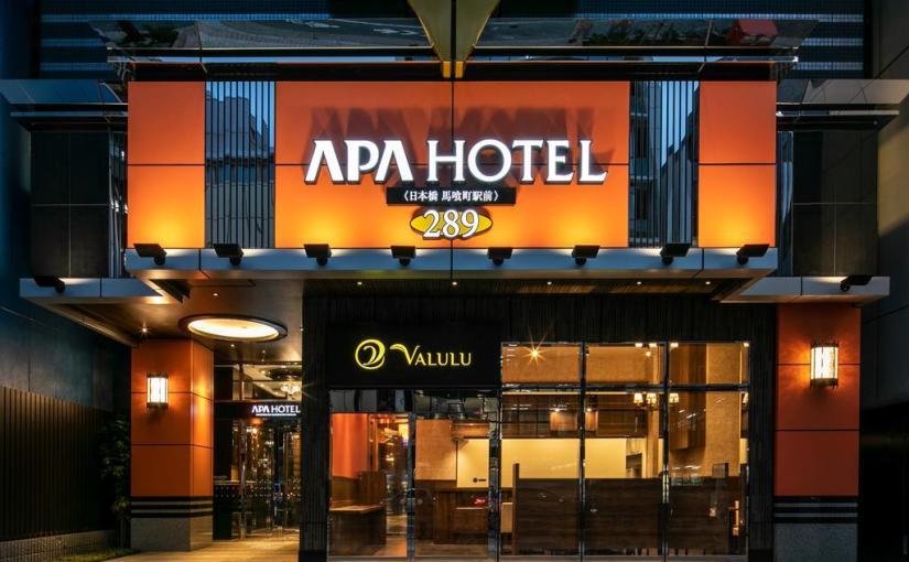 Bon plan: des hôtels à réserver pour 30 jours à prixmini