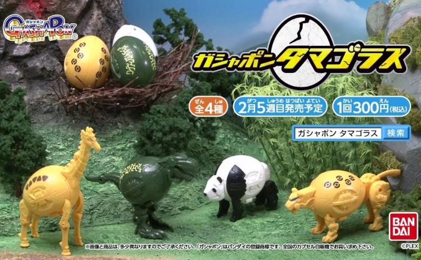 Tamagoras, le jouet culte des enfants japonais qui a traversé lesdécennies