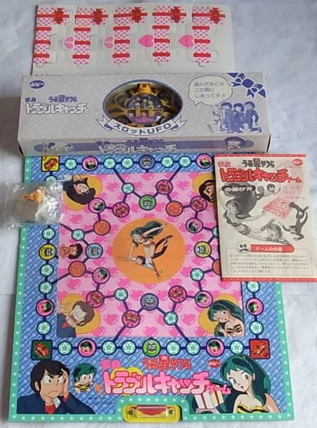 jeux de société: Urusei Yatsura